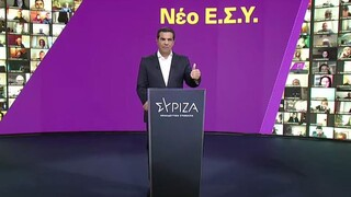 ΣΥΡΙΖΑ: Το πρόγραμμα για το «νέο ΕΣΥ» παρουσίασε ο Αλέξης Τσίπρας