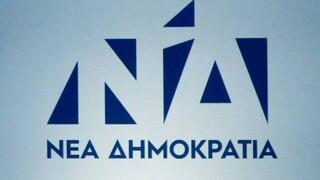 ΝΔ: ΣΥΡΙΖΑ και Τσίπρας δεν λένε κουβέντα για τις δηλώσεις Δρίτσα