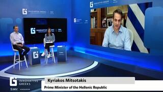 Live η συζήτηση του Κυριάκου Μητσοτάκη με τον πρόεδρο του ΣΕΒ στο «Innovative Greeks»