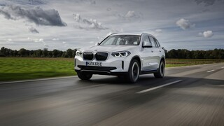 Η Επίσημη Παρουσίαση της Πρώτης BMW iX3 στην Ελλάδα