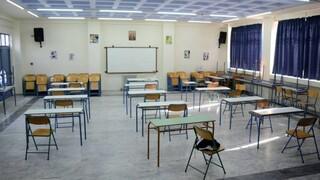 Μακρή: Εξετάζεται η παράταση του σχολικού έτους τον Ιούνιο