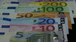 e-ΕΦΚΑ: Στις 4 Μαρτίου η καταβολή δωροσήμου στους εργατοτεχνίτες οικοδόμους