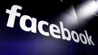 Ανακοίνωση του Facebook για δημοσιεύσεις που αφαιρέθηκαν λόγω πολιτικής της εταιρείας