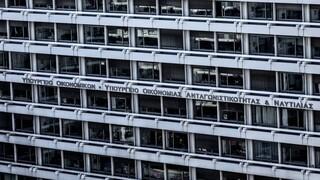 Γερμανικά εύσημα για το ελληνικό σχέδιο αξιοποίησης του Ταμείου Ανάκαμψης