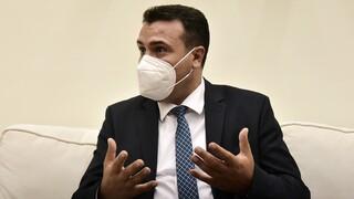 Βόρεια Μακεδονία: Ψήφο εμπιστοσύνης ζήτησε ο Ζόραν Ζάεφ - «Φάρσα» κατήγγειλε η Αντιπολίτευση