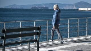 Καιρός: Αίθριος σε ολόκληρη τη χώρα - Πού θα φθάσει η θερμοκρασία