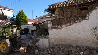 Σεισμός Ελασσόνα: Ξεκινούν οι έλεγχοι στα δημόσια κτήρια στις περιοχές που επλήγησαν από τη δόνηση