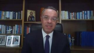 Σταϊκούρας στο Fin Forum: Εξετάζουμε την επιστροφή ποσού για την Επιστρεπτέα 1, 2, 3