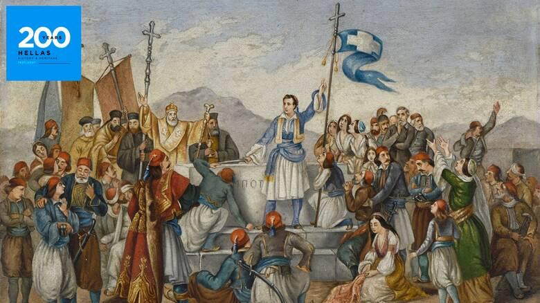 Έλληνες 1821: Ποια ήταν η ελληνική κοινωνία που ξεκίνησε την Επανάσταση