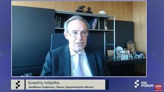Λαζαρίδης στο Fin Forum: Σημαντικές οι νομοθετικές αλλαγές για την εταιρική διακυβέρνηση