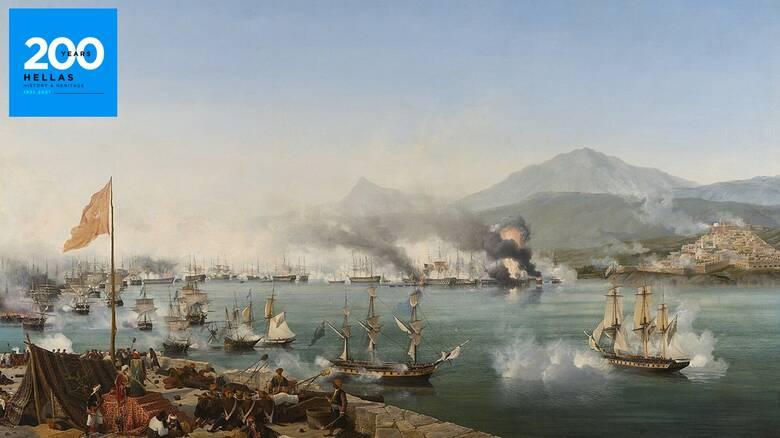 Ναυμαχία στο Ναβαρίνο: Η σημαντικότερη νίκη των επαναστατημένων Ελλήνων