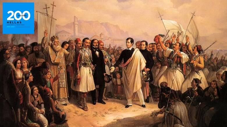 Φιλελληνισμός: Το πρωτόγνωρο κίνημα που πλαισίωσε τον αγώνα των Ελλήνων