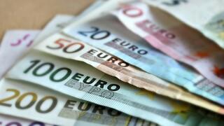 e-ΕΦΚΑ: Λήγει σήμερα η προθεσμία για την πληρωμή των ασφαλιστικών εισφορών Ιανουαρίου