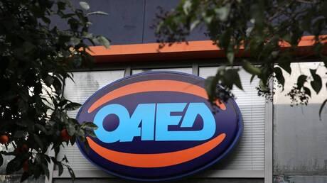 ΟΑΕΔ: Πρόγραμμα απόκτησης εργασιακής εμπειρίας για 5.000 ανέργους νέους