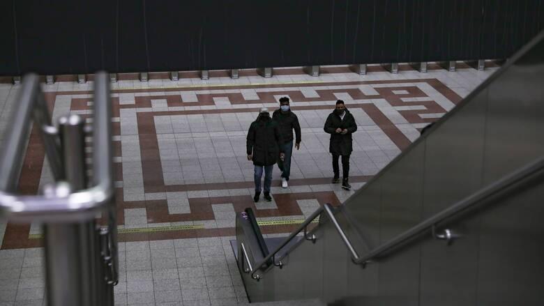 Κλειστοί πέντε σταθμοί του Μετρό με εντολή της ΕΛ.ΑΣ.