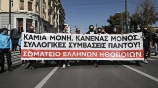 ΣΕΗ: Κανένας σχεδιασμός του υπουργείου για παράταση των μέτρων στήριξης