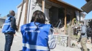 Σεισμός στην Ελασσόνα: Ταρακουνήθηκαν Βόλος και Τρίκαλα - Στους δρόμους ο κόσμος