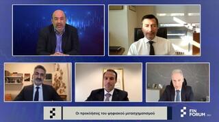 Τα ψηφιακά σχέδια των ελληνικών τραπεζών