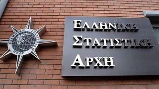Ύφεση 8,2% για την ελληνική οικονομία το 2020