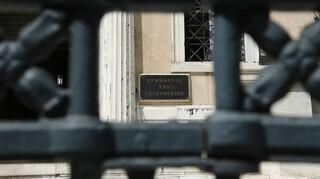 ΣτΕ: Απορρίφθηκαν οι αιτήσεις ένστολων για το νέο μισθολόγιο