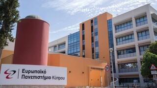 Ευρωπαϊκό Πανεπιστήμιο Κύπρου: Διαδικτυακή εκδήλωση ενημέρωσης για τα προγράμματα σπουδών