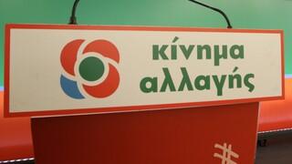 Κίνημα Αλλαγής κατά Σταϊκούρα: Πανηγυρίζει ενώ η οικονομία είχε απώλεια 15 δισ. ευρώ το 2020