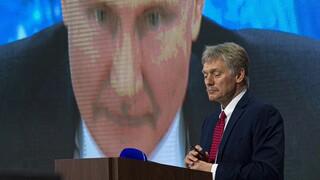 Ρωσία: Να μη γίνουν πραγματικότητα οι «παράλογες» προτροπές για επιβολή κυρώσεων
