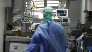 Η κολχικίνη στη μάχη των μεταλλάξεων και του πιεσμένου ΕΣΥ - Συνταγογραφείται από γιατρούς