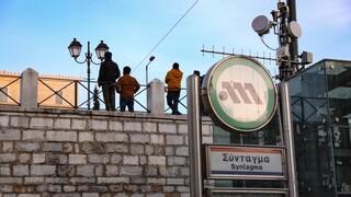 Κλειστό το Μετρό «Σύνταγμα» λόγω διαδήλωσης υπέρ Κουφοντίνα