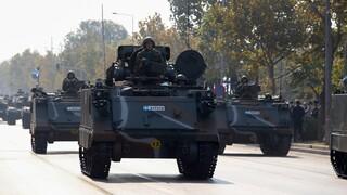 Κρίσεις στη Ένοπλες Δυνάμεις: Τι αποφάσισε το Ανώτατο Στρατιωτικό Συμβούλιο