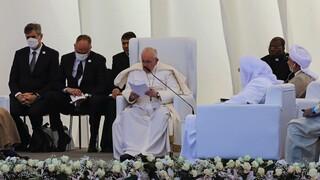 Πάπας Φραγκίσκος από Ιράκ: Ο εξτρεμισμός και η βία αποτελούν προδοσία της θρησκείας
