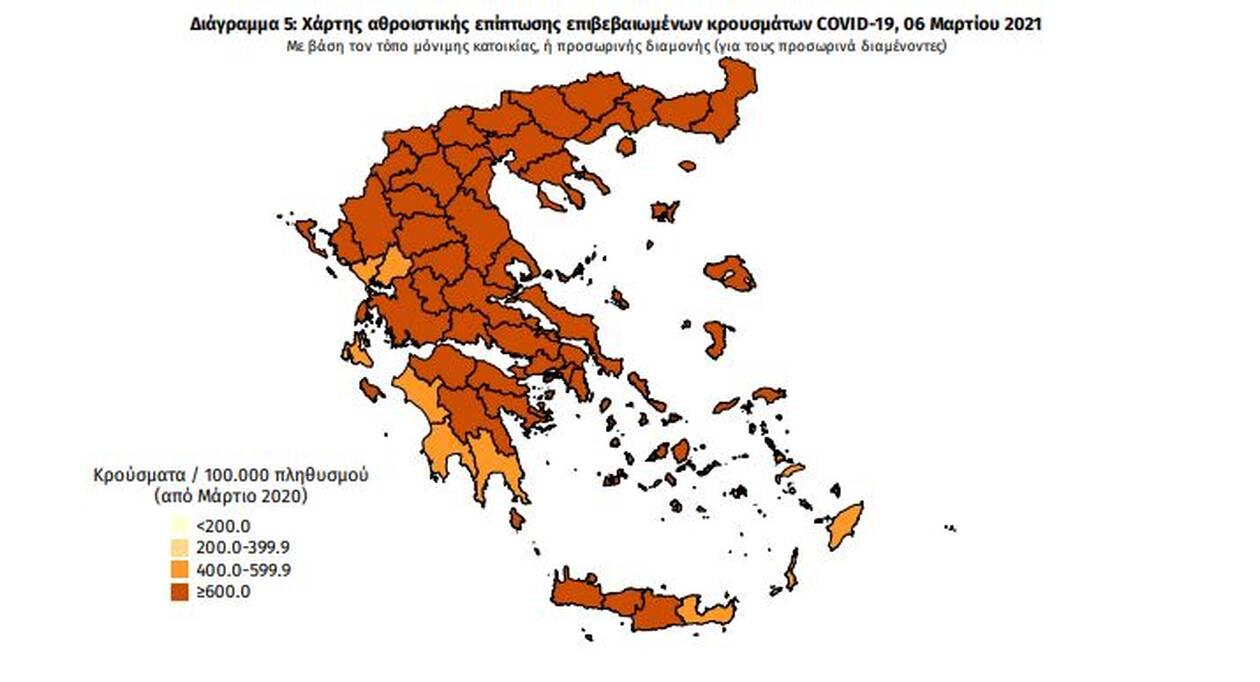 https://cdn.cnngreece.gr/media/news/2021/03/06/257140/photos/snapshot/ppinakas7.jpg