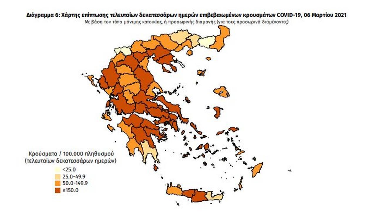 https://cdn.cnngreece.gr/media/news/2021/03/06/257140/photos/snapshot/ppinakas8.jpg