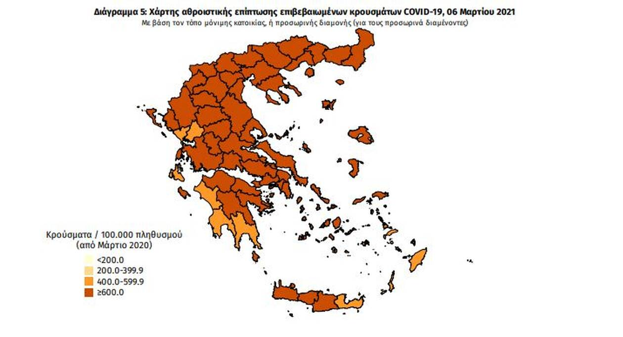 https://cdn.cnngreece.gr/media/news/2021/03/06/257141/photos/snapshot/ppinakas7.jpg