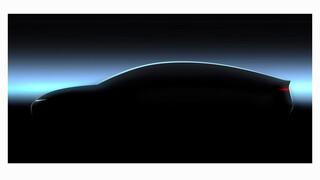 Τι είναι το Project Trinity της Volkswagen;