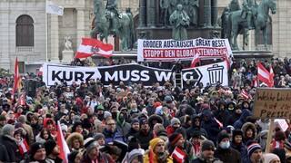 Κορωνοϊός: Νέες διαδηλώσεις στην Αυστρία κατά των περιοριστικών μέτρων