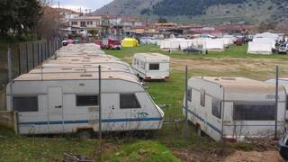 Σεισμός Ελασσόνα: «Ράλι» για την προμήθεια οικίσκων και τροχόσπιτων στους σεισμοπαθείς