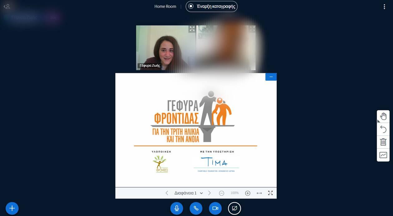https://cdn.cnngreece.gr/media/news/2021/03/07/257199/photos/snapshot/frontizo-diadiktiaki-paremvasi.jpg