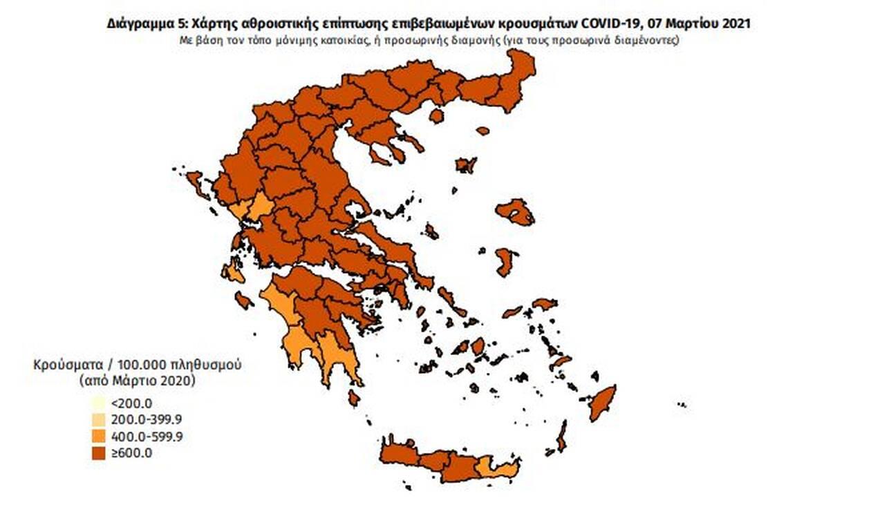 https://cdn.cnngreece.gr/media/news/2021/03/07/257231/photos/snapshot/ppinakas6.jpg