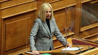 Ελληνικό #MeToo - Γεννηματά: Το να σπάσουμε τη σιωπή δεν είναι επιλογή, είναι ευθύνη