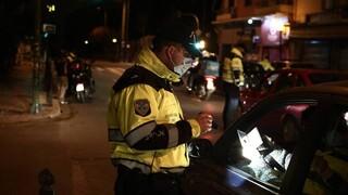 Κορωνοϊός: 23 συλλήψεις και πρόστιμα 658.000 ευρώ για παραβίαση περιοριστικών μέτρων