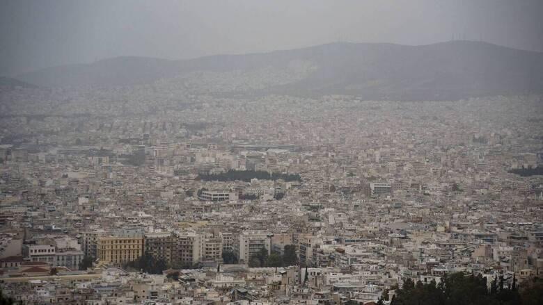 Καιρός: Βροχές και αφρικανική σκόνη τη Δευτέρα