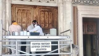 ΥΠΠΟ: Εργασίες συντήρησης στην πύλη της Μητρόπολης Αθηνών