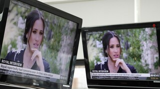 «Έκαψαν τις γέφυρες»: Σκληρή κριτική από ταμπλόιντ μετά τη συνέντευξη Χάρι και Μέγκαν