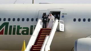 Ιράκ: Ο πάπας Φραγκίσκος αναχώρησε από τη χώρα έπειτα από μια ιστορική επίσκεψη