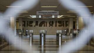 Κλειστοί σήμερα δύο σταθμοί του μετρό