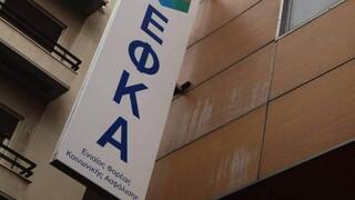 e-ΕΦΚΑ: Ανανέωση ασφαλιστικής ικανότητας για πάνω από 6,2 εκατ. πολίτες