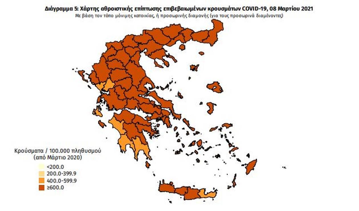 https://cdn.cnngreece.gr/media/news/2021/03/08/257394/photos/snapshot/pinakas6.jpg