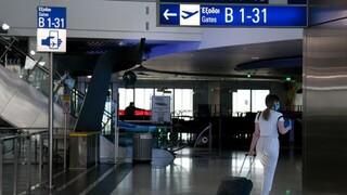 H προστασία των επιβατών των αεροπορικών εταιρειών στην ΕΕ εν μέσω κορωνοϊού