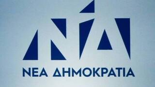 ΝΔ κατά ΣΥΡΙΖΑ για «Μπέργκαμο»: Να μην επιδίδονται σε ακτιβισμό που υπονομεύει τα μέτρα